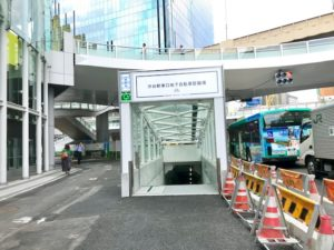 渋谷駅東口地下自転車駐輪場オープン!そして超福祉展