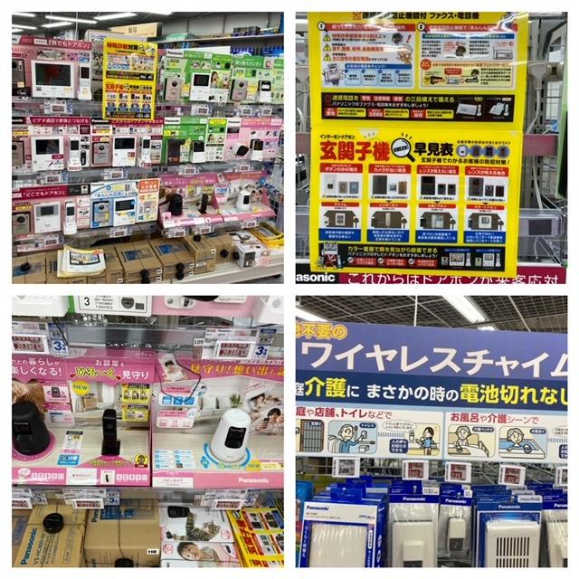 岡田マリと電話でおしゃべりタイムと量販店の防犯グッズ